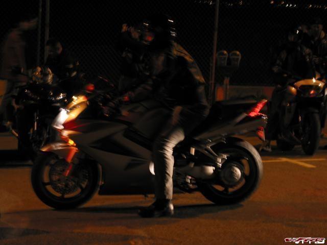 Blurry VTEC