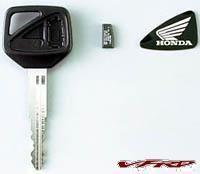 hiss key