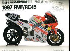 RVFWorksRacers25.jpg