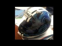 Profile helmet