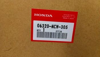Honda Part Number For Recall